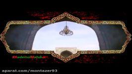 منو رها نکنویژه شهادت امام رضاع اختصاصی خادم المهدی