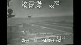 اولین زن خلبان در پرواز تامکت دچار سانحه شد