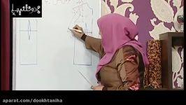 آموزش دوخت شنل عروس دوختنیها www.dookhtaniha.ir