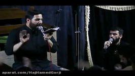 شب شهادت امام حسن عسکری علیه السلام 1394 حاج حامد گرجی