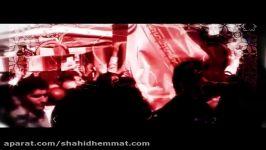 دعوتنامه تلویزیونی مراسم خاکسپاری دو شهید گمنام