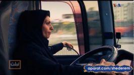 میترا حسینی، راننده زنِ اتوبوسِ برون شهری