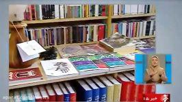 ایران باید تا سال 1404 رتبه نخست مطالعه در منطقه شود