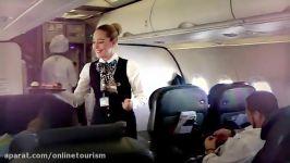 سوپرایز ولنتاین  هواپیمایی ترکیه ترکیش ایرلاینز