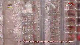 شعرخوانی حمیدرضا برقعی در مدح امام هادی علیه السلام