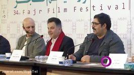 تعریف تمجید کارگردان ابنبات چوبی بازی فرهاد اصل