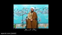 داستان ایت الله حرم ..پناهی ایت الله عالی