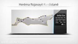 نقشه جمعیت غرب کردستان یا روژئاوا کردستان سوریه
