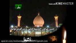 فیلم محمدحسین شفیعی شرکت طنین عرفان اندیشه نوحه شفیعی