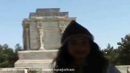 شاهنامه خوانی ویانا پرویزیان در کنار آرامگاه فردوسی