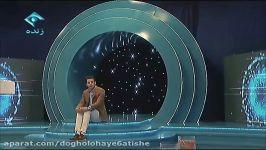 اجرای بینظیره سید علی ضیا در برنامه یکِ یک