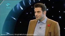 گفتگوی علی ضیا برنده های مسابقه برنامه یکِ یک