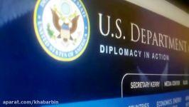 گزارش وزارت خارجه آمریکا درباره وضع حقوق بشر در جهان