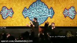 حاج سید مجید بنی فاطمه  دلتنگی یعنی حاله من دلتنگی شد