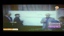 مهدی تاج ۵۰ رای رییس فدراسیون فوتبال شد
