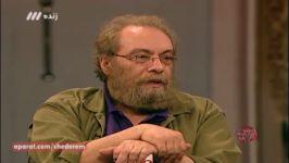 میز نقد فیلم سینمایی «بادیگارد» مسعود فراستی در برنامه هفت