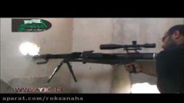 نَبرد زیبای یِک، تَک تیرانداز چند داعشی در سوریه