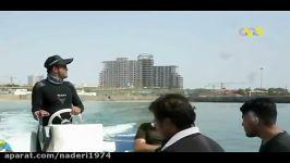 زیبایی های خلیج فارس قشم ، لارک ، هرمز  روز خلیج فارس