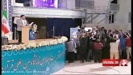 رونمایی نفیس ترین قرآن جهان در نمایشگاه قرآن کریم
