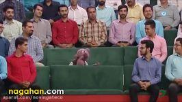 شوخی های سنگین جناب خان احسان علیخانی مجری ماه عسل