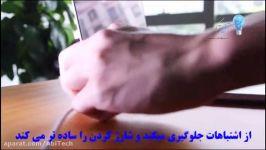 کابل مغناطیسی آندروید iOS فروش در آبی تِک