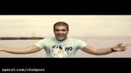 اهنگ شاد عربی مریما