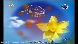 حاج حسن خلج مداحی میلاد امام حسن عسکری علیه السلام