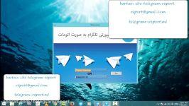 رفع ریپورت تلگرام در یک دقیقه دست نده .......