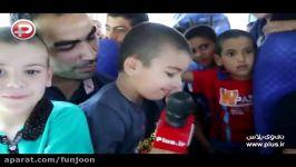 بچه معروف ترین های ایران برج میلاد را روی سرشان گذاشتند