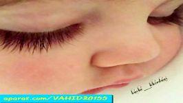 بچه خوشگل بانمک لُپ های گُندهکلیپ جالب دیدنی