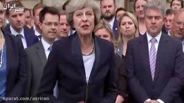ترزا مِی،نخست وزیر جدید بریتانیا