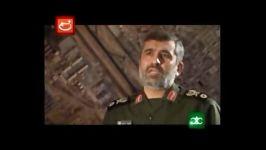 سخنان زیبای سردار حاجی زادهاعلام آماده باش به تمامی پایگاه های موشکی بمباران پایگاه های نیروهای آمریکایی در منطقه درص