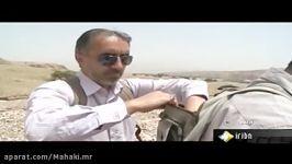 آموزش گوهرتراشی سنگهای قیمتی نیمه قیمتی فیروزه ایلام