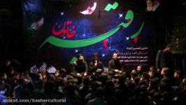 حاج حسین سیب سرخی  محمد حسین حدادیان  شهادت حضرت رقیه