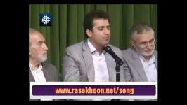 شعرخوانی حمیدرضا برقعی در حضور رهبری باز بام جهان بانگ اذان لبریز است