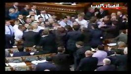 بکش بکش پارلمان اوکراین