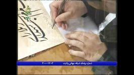 شعرخوانی حمیدرضا برقعی در شبکه ولایت عید غدیر