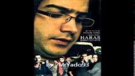 جدیدترین آهنگ محسن یگانه  هراس تقاص 1