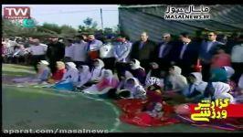 جشنواره بومی محلی ماسال  29مرداد95  ماسال نیوز