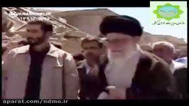 بازدید مقام معظم رهبری ازمناطق زلزله زده آذربایجان شرقی