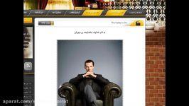 نشانگر موس شرلوکی