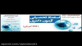 بانک کتاب  خرید کتاب  خرید اینترنتی کتاب