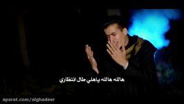 ویدیو کلیپ یاعینی کافی سهر محرم 95 مداح حسین حریزی