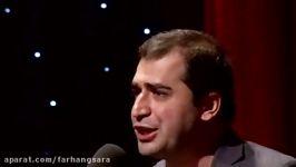 شعر خوانی سید حمیدرضا برقعی