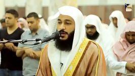 حم تنزیل الکتاب من الله العزیز الحکیم عبدالرحمن العوسی