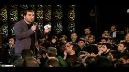 شعر خوانی سید حمیدرضا برقعی در شب ششم محرم ۱۳۹۵