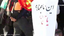 فستیوال آزادگیمقایسه فستیوال های جهان اربعین حسینی