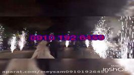 تیم نورافشانی ایران. اجرای مراسم نورافشانی مراسم عروسی