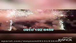 فروش محصولات نورافشانی اتش بازی گروه نورافشانی ایران