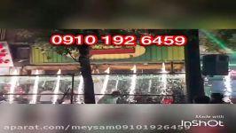 گروه نورافشانی ایران. اجرای مراسم نورافشانی اتش بازی